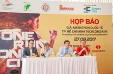 胡志明市将首次举行国际马拉松赛