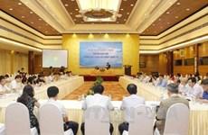 越南石油产业努力跟得上世界能源产业的发展