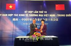 越中经贸合作委员会第10次会议在河内召开