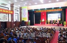 越老建交55周年:进一步加强越南广南省与老挝的友好关系