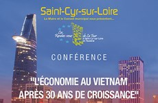 """""""革新30年的越南经济""""研讨会在法国圣西尔卢瓦尔市举行"""