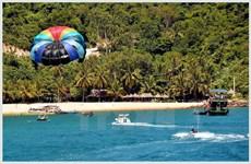 探索广南海洋岛屿文化的特质