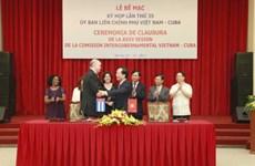 越南古巴政府间联合委员会第35次会议在河内落幕