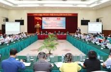"""""""越南-美国刑法与司法诉讼""""研讨会在河内开幕"""