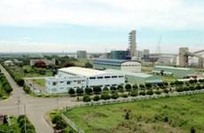 年初至今乂安省吸引116个投资项目