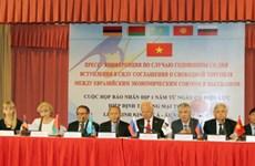 《越南与欧亚经济联盟自由贸易协定》:为经济发展注入强劲动力