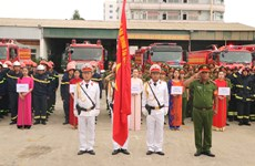 2017越南APEC会议:领导人会议周安全得到绝对保障