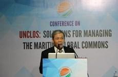 """""""《联合国海洋法公约》:全球海上争端的管理措施""""研讨会在印度举行"""