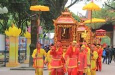2017年昆山—劫泊秋季庙会开庙仪式在海阳省举行