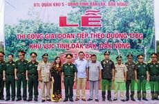 越南得乐和得农两省的边境巡逻道路建设项目正式动工兴建