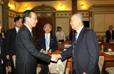 胡志明市与日本加强民间外交合作