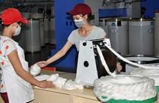 广宁省加大对各工业区、经济区招商引资力度