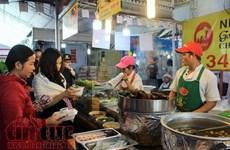 五洲美食节——五洲美食聚会之地