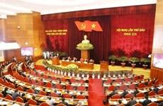 越共十二届六中全会第五天新闻公报