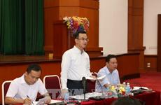 2017年APEC会议:APEC财政部长会议将于10月21日举行