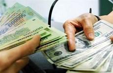 10月9日越盾兑换美元中心汇率下降1越盾