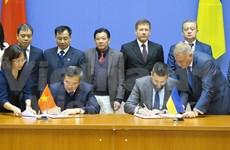 越南与乌克兰政府间联合委员会第14次会议在乌克兰举行