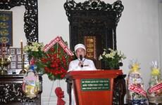 高台教创立91周年纪念大典在胡志明市举行