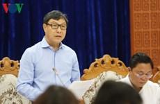 越南计划投资部和广南省联合举行排除公私合作中的障碍论坛