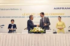 越航与法国航空公司签署全面合作联营协议