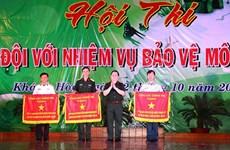 """2017年""""军队与环境保护任务""""竞赛在庆和省举行"""