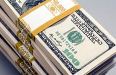 10月16日越盾兑换美元中心汇率下降2越盾