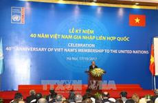 政府总理阮春福出席越南加入联合国40周年纪念典礼