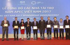 2017年APEC会议赞助商名单正式公布