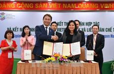 越南Vietcombank与新加坡制造商总会签署全面合作协议