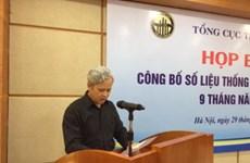 越南经济增长出现积极信号