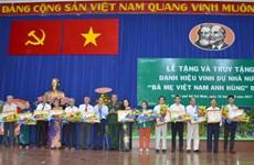 """胡志明市向30位母亲授予和追授""""越南英雄母亲""""称号"""