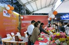 越南货在老挝的知名度将日益扩大