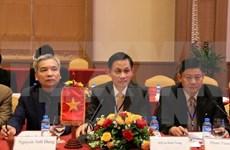 第七次越美关于亚太的对话在河内举行