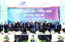 2017年APEC会议:APEC财政和央行副手会今日开幕