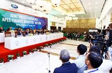 FDC负责人:APEC民营经济对偏远地区的贡献越来越显著