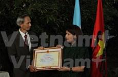 阿根廷越南文化院架起越阿两国友谊之桥