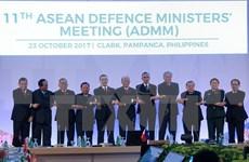 第11届东盟防长会议发表联合声明