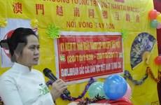 旅居中国澳门越南人喜庆越南妇女节