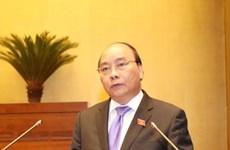 越南第十四届国会第四次会议公报(第二号)