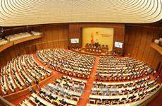 越南第十四届国会第四次会议公报(第一号)