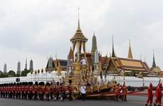 泰国先王普密蓬遗体火化仪式举行 越南国家副主席邓氏玉盛出席