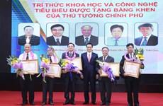 越南53名先进科技知识分子受表彰