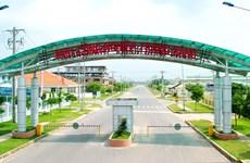 越南西宁省加大招商引资力度
