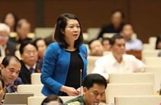 越南第十四届国会第四次会议公报(第六号)