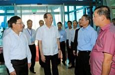 陈大光主席:最大限度地保障出席APEC会议周的各成员经济体领导人及特邀贵宾国元首的绝对安全