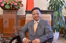 越南出席在英国举行的东海问题研讨会