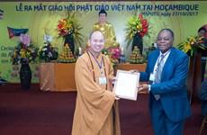 在莫越南佛教协会正式亮相