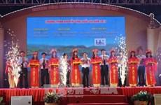 2017年河南省—红河平原地区工贸展销会在河南省开展