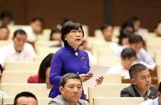越南第十四届国会第四次会议公报(第七号)