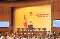 第十四届国会第四次会议:经济发展需与社会保障并行
